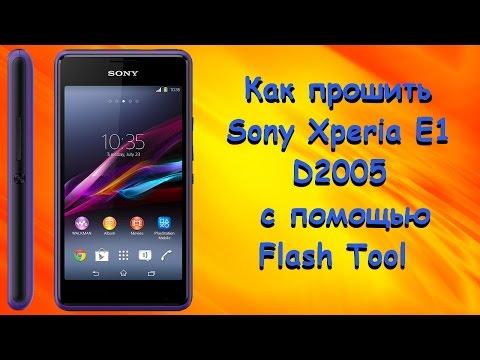Прошивка Sony Xperia E1 (D2005) с помощью Flash Tool
