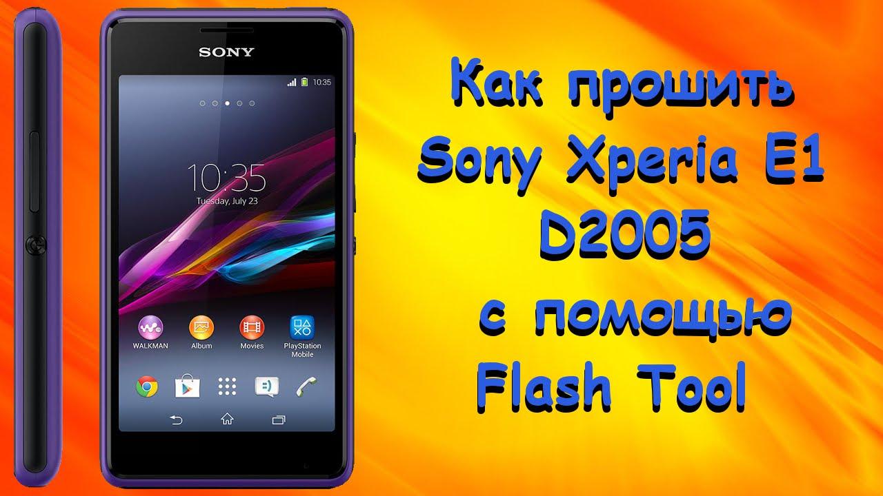Sony d2105 xperia e1 dual прошивка скачать