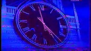 Начало утреннего эфира (Россия, 20.08.2003)