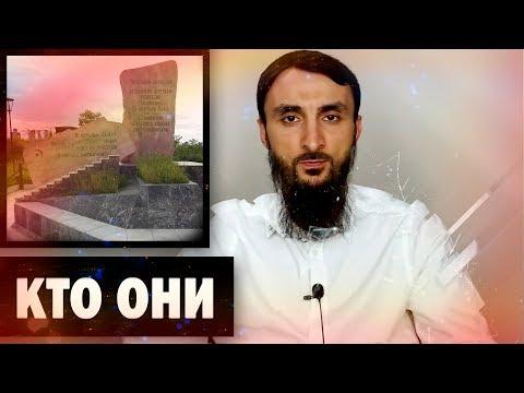 Тумсо Абдурахманов АККИНЦЫ НЕ ВТОРОЙ СОРТ