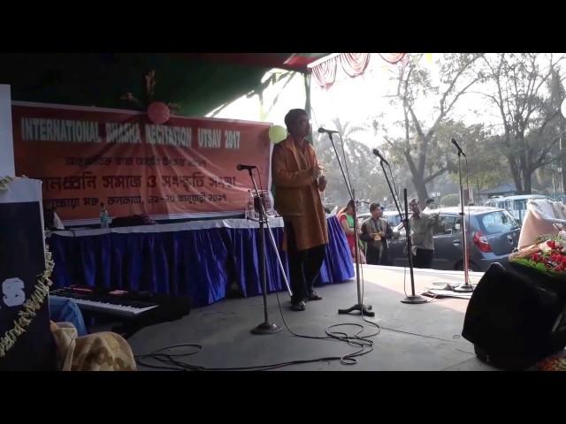 Aviru Basu performing- International Bhasa Dibosh