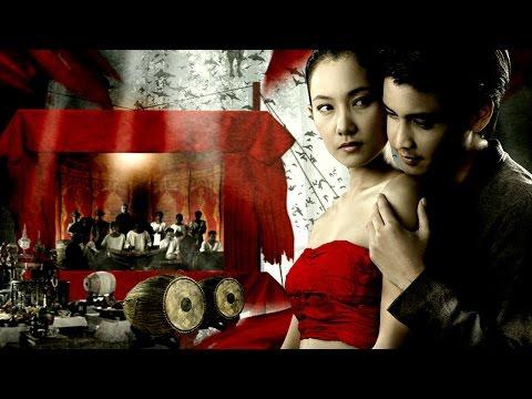 หนังผีไทย - เปิงมาง กลองผีหนังมนุษย์ (Perng mang) เต็มเรื่อง