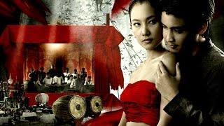 Repeat youtube video หนังผีไทย - เปิงมาง กลองผีหนังมนุษย์ (Perng mang) เต็มเรื่อง