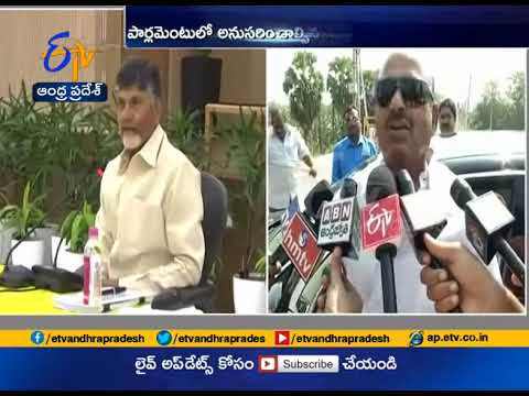 Key TDP Meet Underway   to Discuss Strategy in Parliament