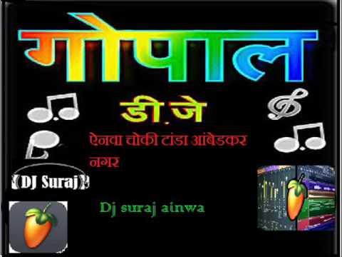 Bhagat Ke Bus Me Hain Bhagwan {Mix By DJ Gopal } navretam song
