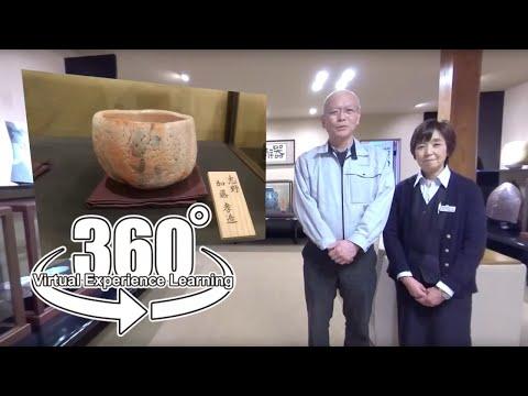 【3D-360°】maebata | 岐阜県多治見市 美濃焼 ショールーム