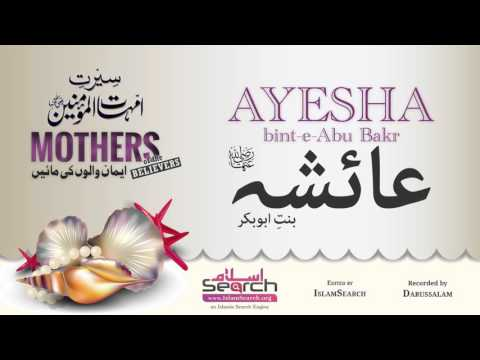 Ayesha bint-e-Abu Bakr - Mother of believers - Seerat e Ummahat-ul-Momineen - IslamSearch.org