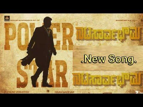 Puneeth Rajkumar New Fan Made Song | Natasarvabouma Kannada Movie