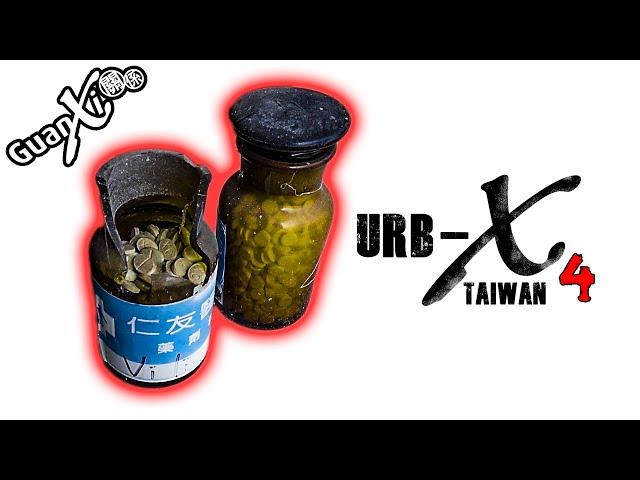 The Hospital - 廢棄的醫院 (Urb-X Taiwan 4)