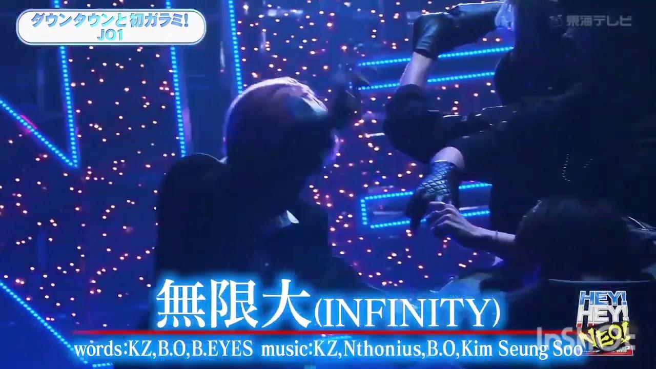 13.04.20 | JO1 - 無限大 (INFINITY) at HAY HAY NEO