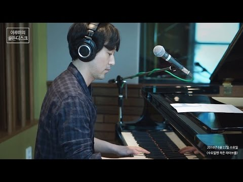 Yiruma  Kiss The Rain, 이루마  Kiss The Rain 이루마의 골든디스크   20160622