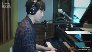 Yiruma - Kiss The Rain, 이루마 - Kiss The Rain [이루마의 골든디스크]   20160622