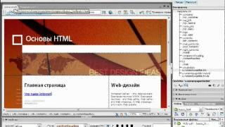 Видео уроки Joomla 1.5 Самые лучшие. Урок 13-1