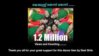 Kolussu Thenni Thenni Malayalam Group Dance @ GCKA Onam 2015