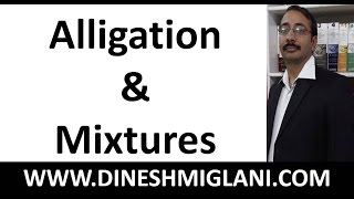 Concept of Alligation and Mixtures by Dinesh Miglani