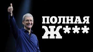 Apple настал П***Ц   Droider Show #411