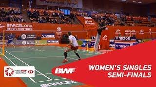 SF   WS   HAN Yue (CHN) [1] vs Line Højmark KJAERSFELDT (DEN) [4]   BWF 2019