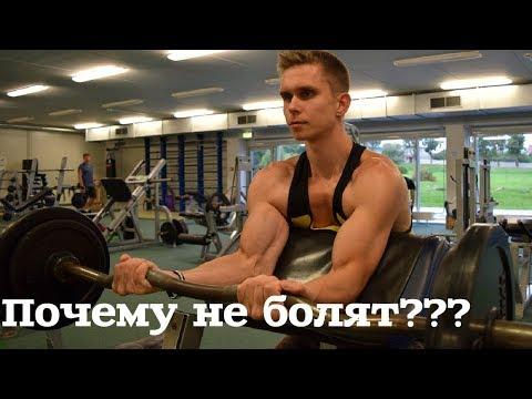 Почему мышцы после тренировок не болят мышцы
