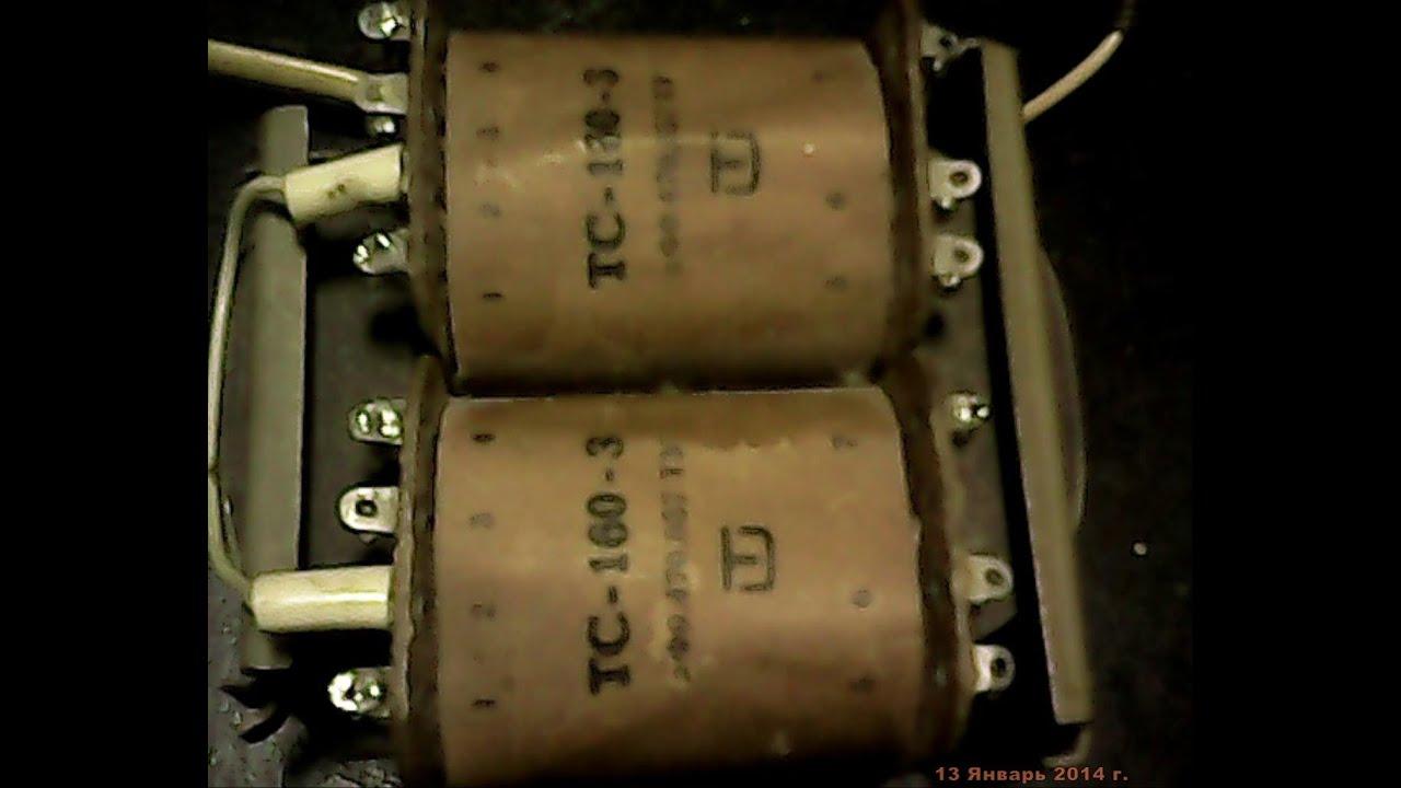 Как сделать повышающий трансформатор.  ТС-160-3.
