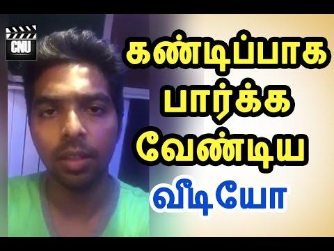 Neduvasal Issue Must Watch It | GV Prakash Kumar LIVE | Cinema News Updates
