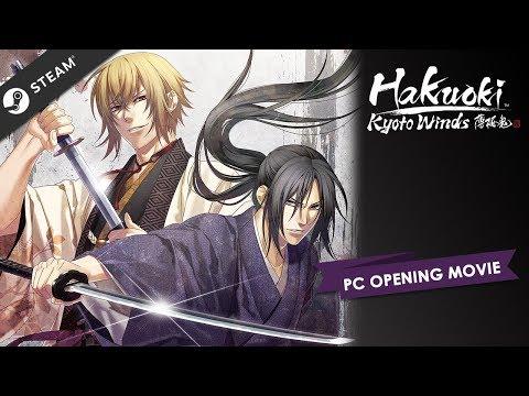 Hakuoki: Kyoto Winds Opening Movie (PC)