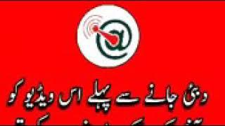 Pashto New Phone Call Da Musafaro Jowand Pa Dubai Ki 2017