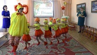 Танец цыплят. Детский сад