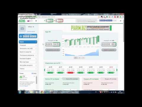 Зарабатывай на почтовиках с программой AtomicBrowserиз YouTube · Длительность: 2 мин5 с