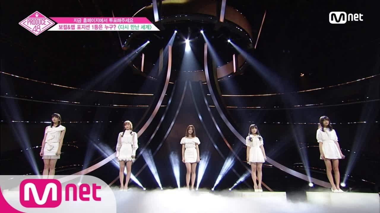 Produce 48' Episode 7: Position evaluation performances and