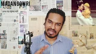 China's Forbidden Palace | Tamil | Madan Gowri | MG