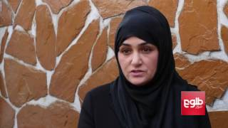 EU Distressed Over Afghan Situation, Urges NUG Leaders to Unite