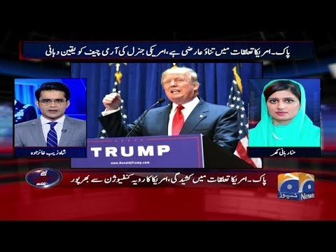 Aaj Shahzeb Khanzada Kay Sath - 12-January-2018 - Geo News