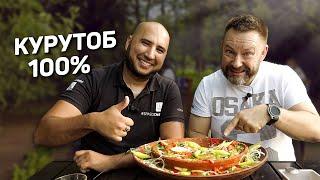 Нашли НАСТОЯЩИЙ КУРУТОБ в Москве. Словно в Таджикистане!  #30 SPASIBODA Москва
