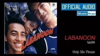 LABANOON - Help Me Please  [official audio]