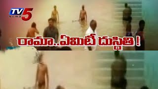 Khammam District News Roundup : TV5 News
