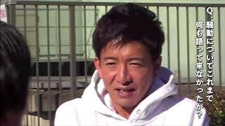 FRIDAYデジタルで公開中の木村拓哉直撃動画。さらに一部を公開します。...