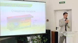 Презентация продукции компании Тяньши