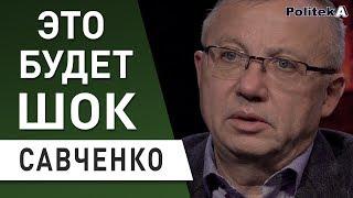 Гривна падает! К чему готовиться: Савченко - продажа земли, налоги, Коломойский, Ахметов