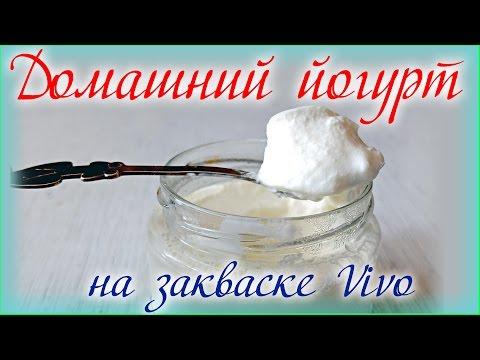 Мультиварка с функцией йогурт. Как делать йогурт в мультиварке