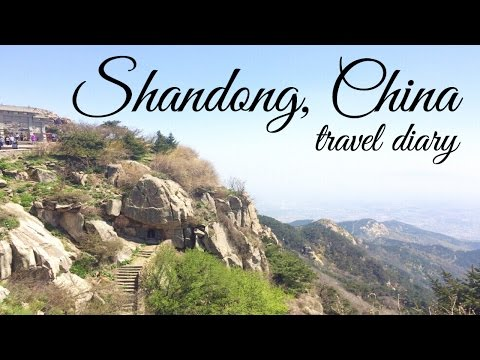 Shandong, China Tour 2017 Travel Diary