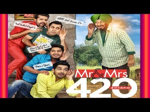 Mr & Mrs 420 - Latest Punjabi Film 2017 - New Punjabi Movie 2017