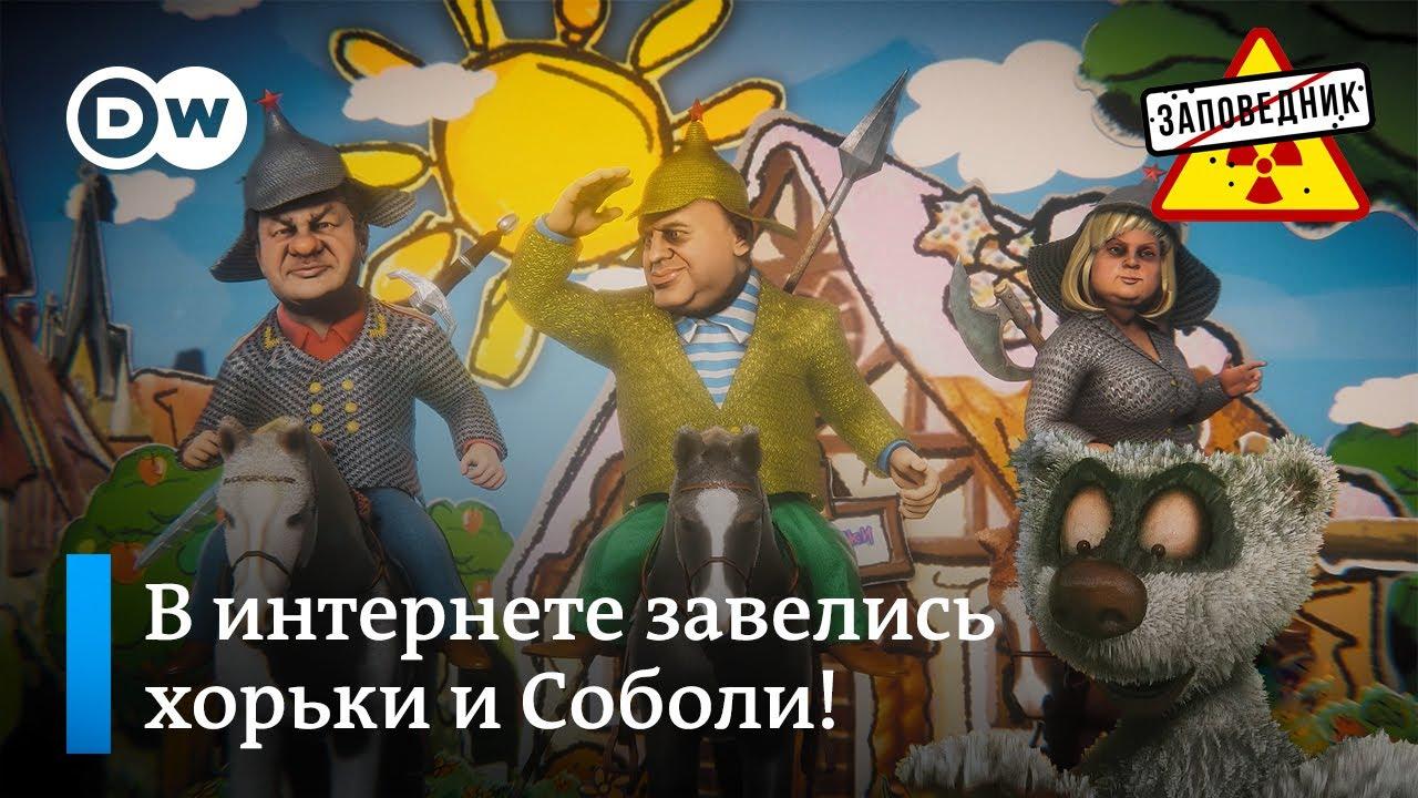 Путин спасает детей от интернета –