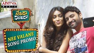 Download Hindi Video Songs - Nee Valane 1 Min Song Promo || Naruda Donoruda Video Songs || Sumanth,Pallavi,Sricharan Pakala