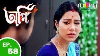 Agni - অগ্নি | 06th Dec 2018 | Full Episode | No 58