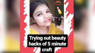 "Testing the Magical Hacks of ""5-Minute Crafts""🌸 #5minutecrafts #makeup #fun #hacks"