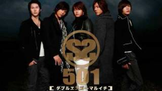 SS501 - I WANT YOU