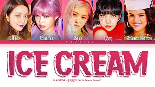 Ice cream 가사) [color coded lyrics ...