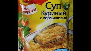 суп магги с вермишелью
