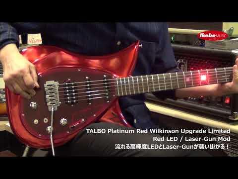 【池部楽器店】TALBO - TALBO Platinum Red Wilkinson Upgrade Limited / Red LED / Laser-Gun Mod【グランディ&ジャングル】