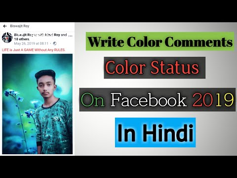 Colour comment on fb - Myhiton